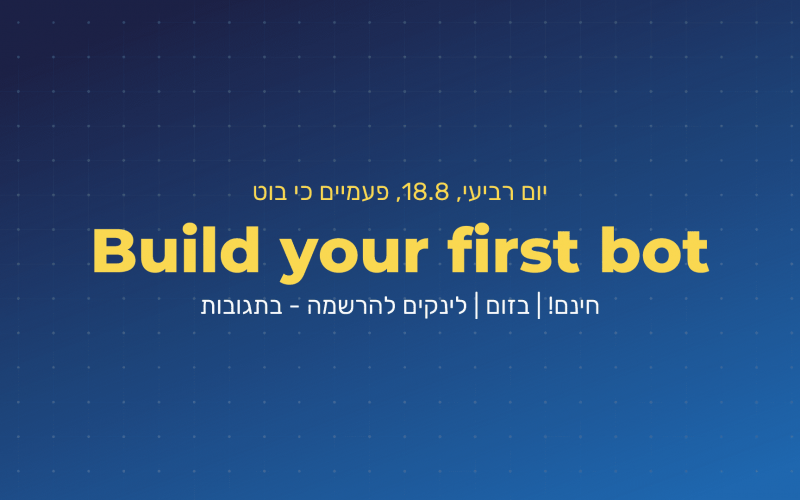 Build your first bot workshop